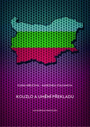 Obálka pro Kouzlo a umění překladu