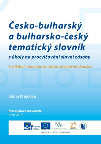 Obálka pro Česko-bulharský a bulharsko-český tematický slovník s úkoly na procvičování slovní zásoby. Lexikální minimum ke státní závěrečné zkoušce