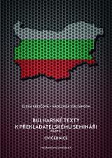 Obálka pro Bulharské texty k překladatelskému semináři. Část 3. Cvičebnice