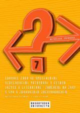 Obálka pro Edukace žáků se speciálními vzdělávacími potřebami v českém jazyce a literatuře – zaměření na žáky s SPU a zdravotním znevýhodněním. Metodická příručka