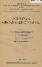 Obálka pro Soustava občanského práva. Kniha čtvrtá, Právo rodinné