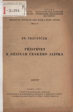 Obálka pro Příspěvky k dějinám českého jazyka