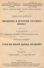 Obálka pro Vvedenije v istoriju russkogo jazyka. Čast' I, Istočniki