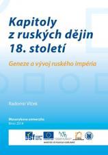 Obálka pro Kapitoly z ruských dějin 18. století. Geneze a vývoj ruského impéria