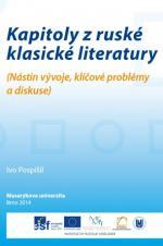 Obálka pro Kapitoly z ruské klasické literatury. (Nástin vývoje, klíčové problémy a diskuse)