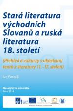 Obálka pro Stará literatura východních Slovanů a ruská literatura 18. století. (Přehled a exkurzy s ukázkami textů z literatury 11.–17. století)