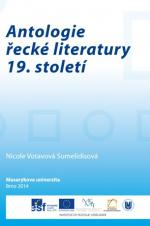 Obálka pro Antologie řecké literatury 19. století