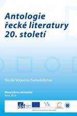 Obálka pro Antologie řecké literatury 20. století