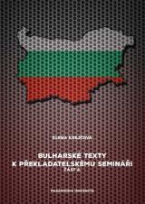 Obálka pro Bulharské texty k překladatelskému semináři. Část 2.